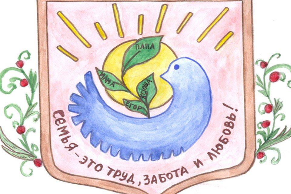 картинки придуманные герб прелесть
