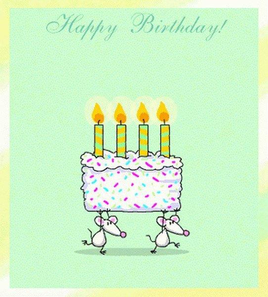 Днем, прикольная анимационная открытка с днем рождения женщине