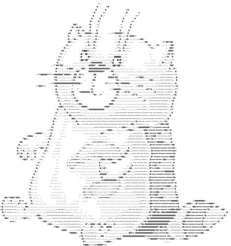 Картинки из символов маленькие животные