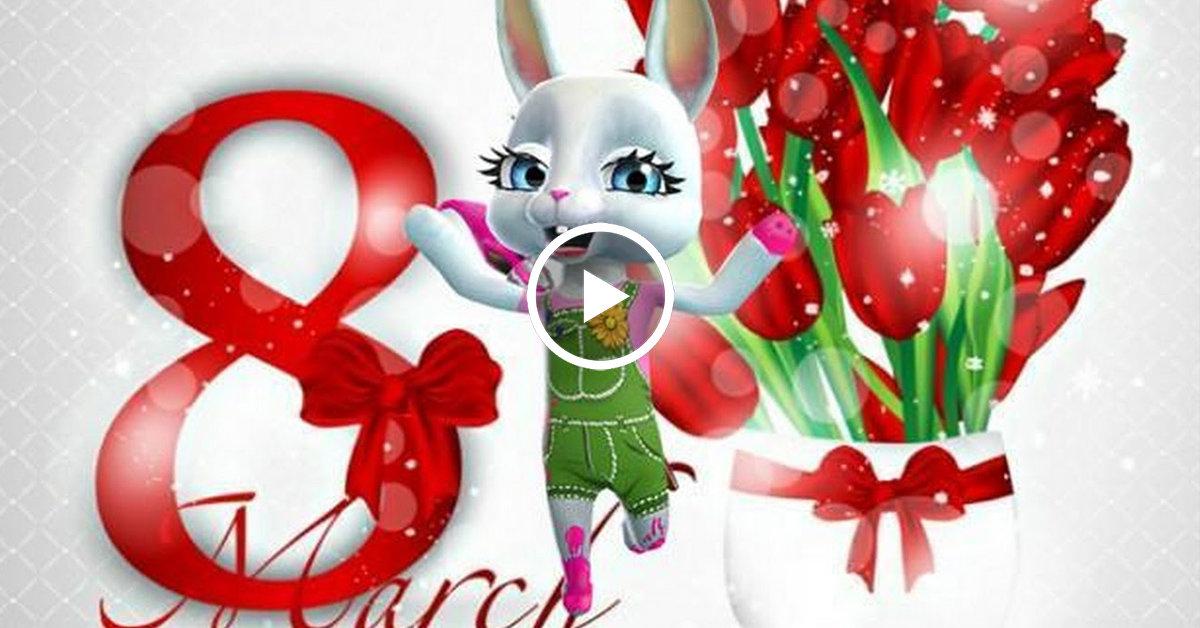Картинки для видео поздравления с 8 марта
