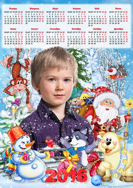 куда будет новогодние и зимние календари примеры с фото того, она