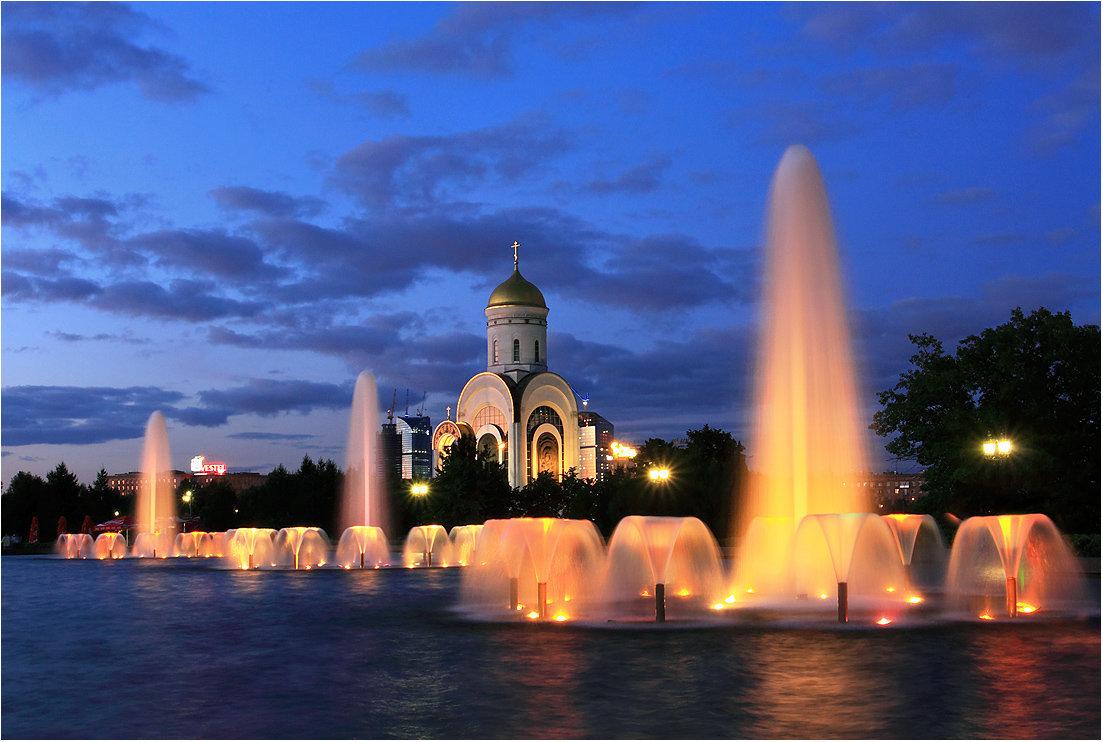 Картинки города иваново самые красивые