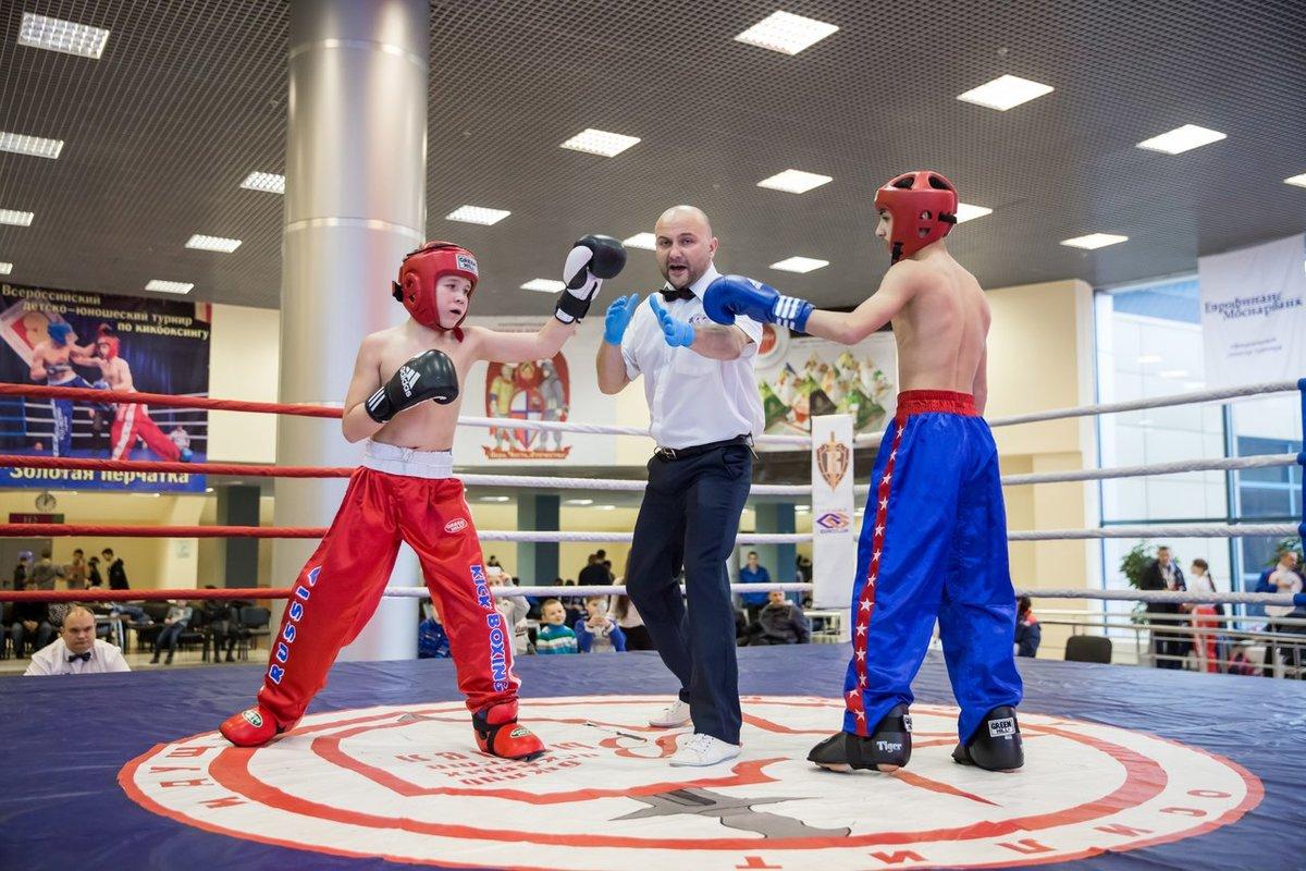 картинка кик боксинг она также