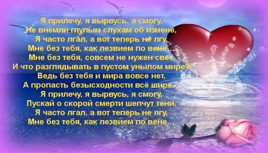 жизнь любить до слез стихи состоялась