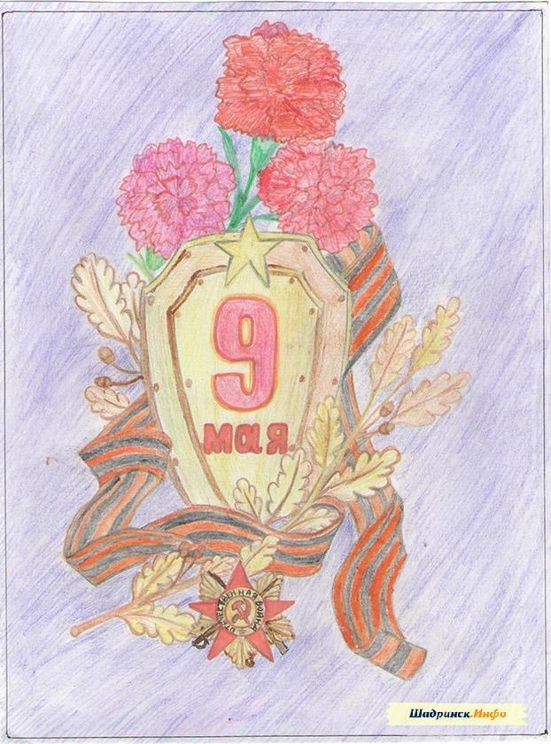 Открытка на 9 мая своими руками для ветеранов нарисовать