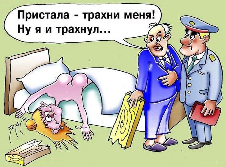 samie-smeshnie-anekdoti-ero-russkiy-seks-s-zavorotnyuk