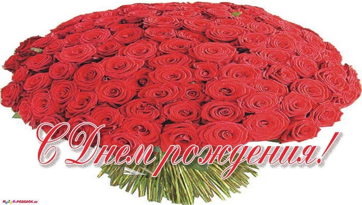 Открытка много цветов с днем рождения женщине, месяц