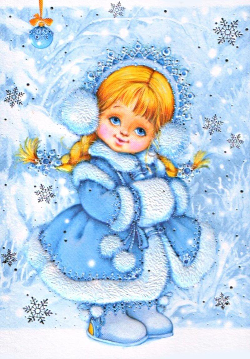Милые поздравительные открытки с новым годом, стране чудес картинки