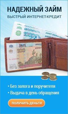 Брянск деньги под залог автосалоны москвы автомобили