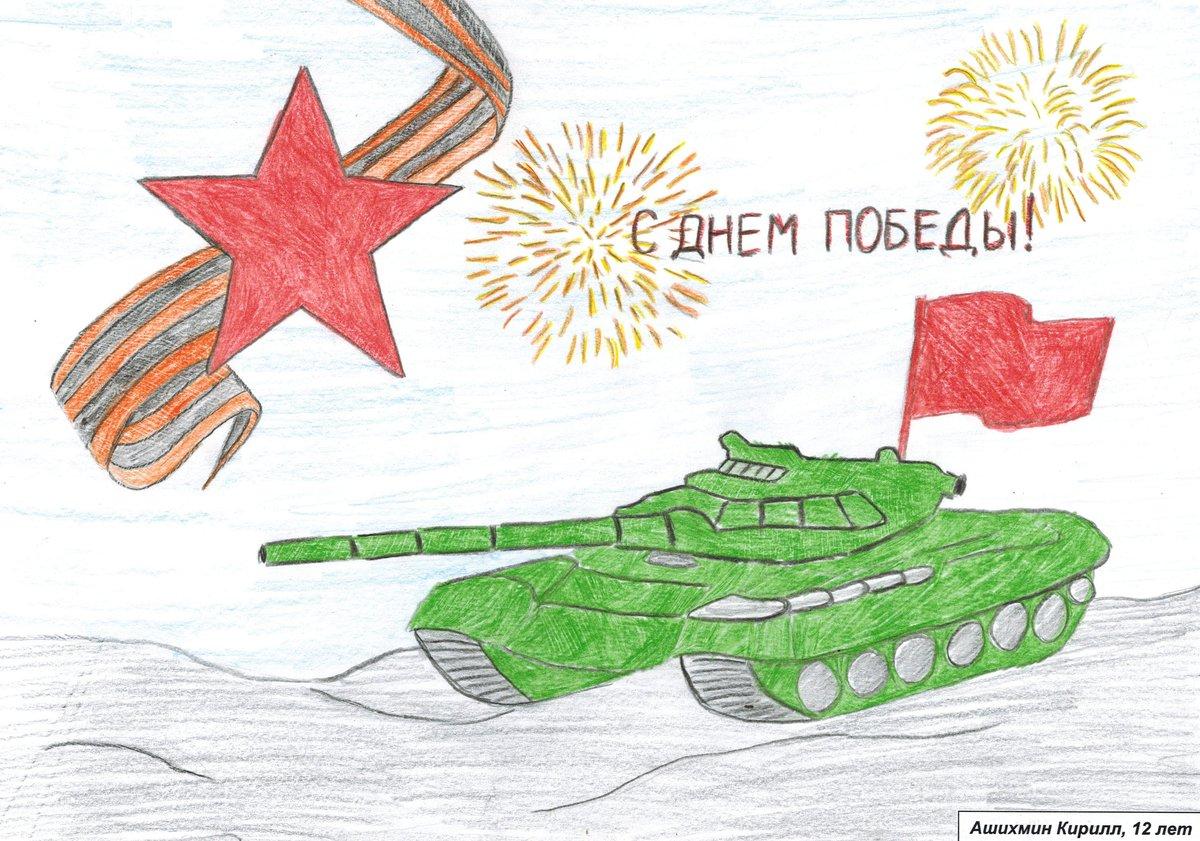 Поздравление, военная тематика картинки для детей карандашом