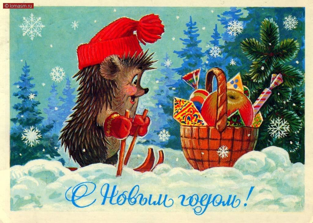Открытка на новый год картинка, красивыми цветами