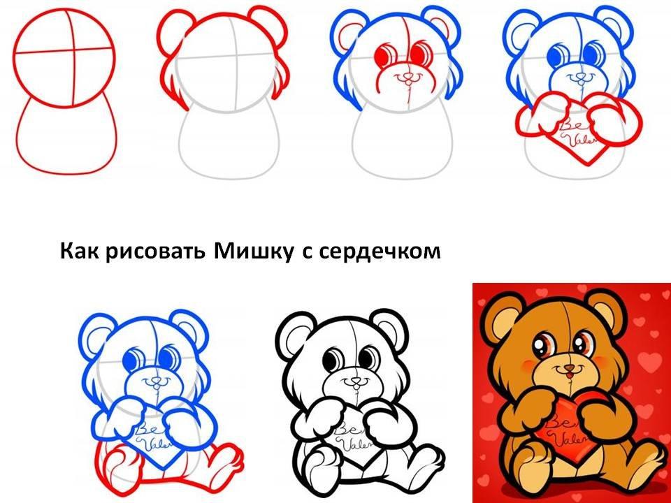 Медвежонок рисунки поэтапно