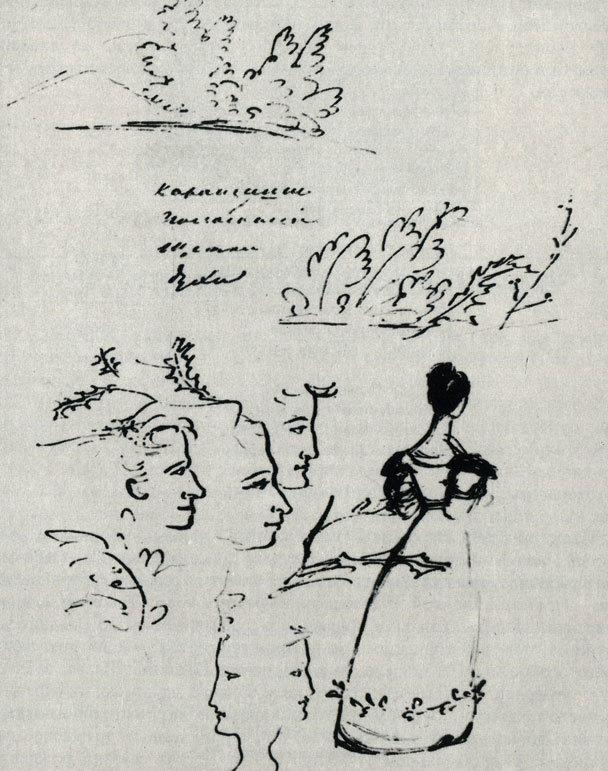 далакян картинки из поэм а с пушкина мир зимней