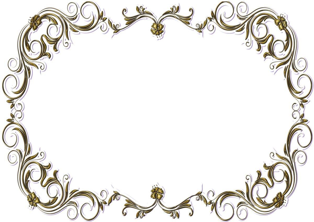 Рамочки на прозрачном фоне, оригинальные