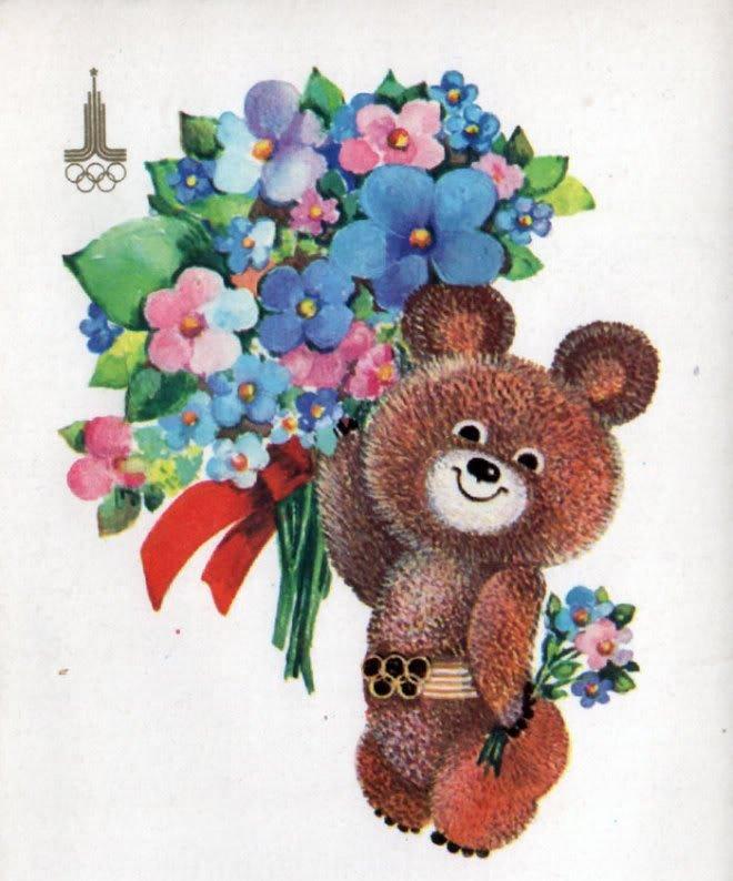 Мужчине, картинки с олимпийским мишкой