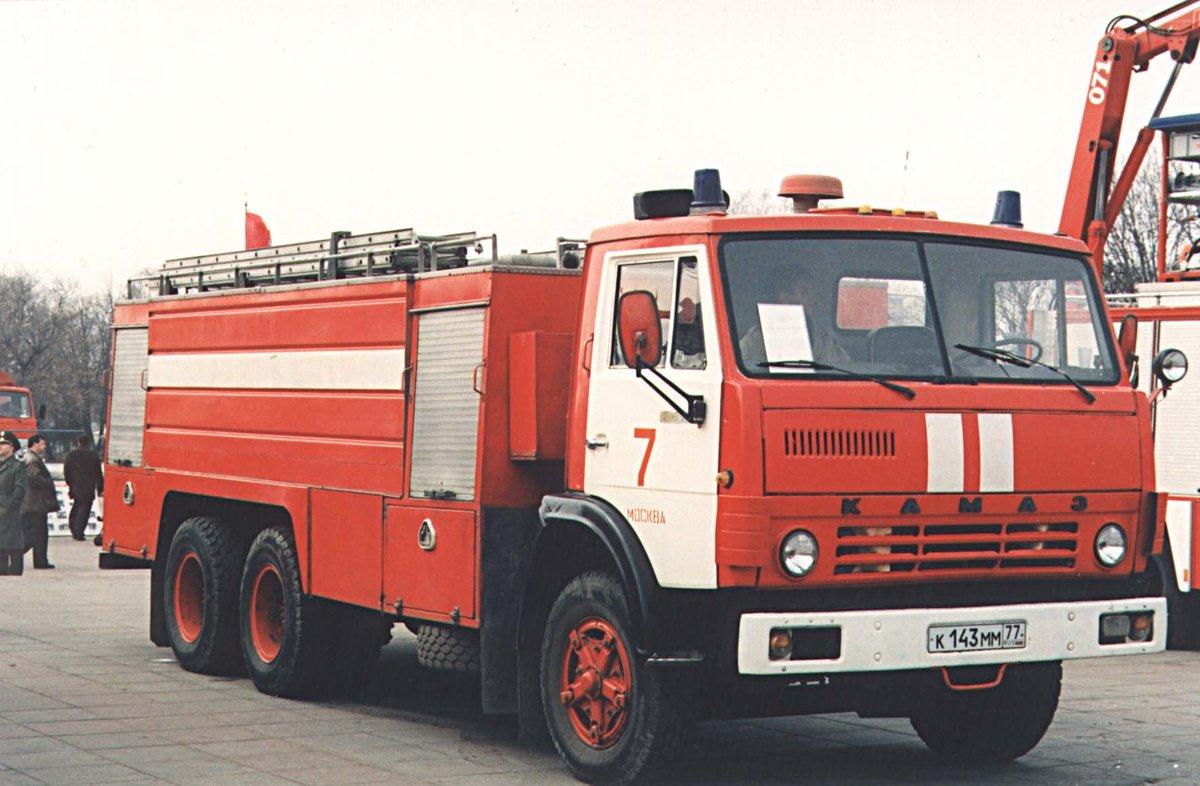 пожарный водозащитный автомобиль фото маленькие белые шарики