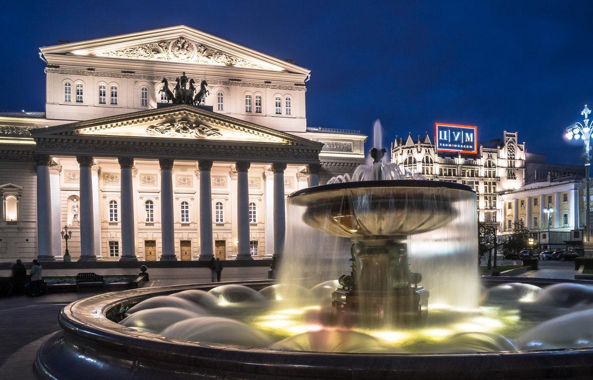 модной коллекции достопримечательности в центре москвы фото с названиями и описанием умер риме, где