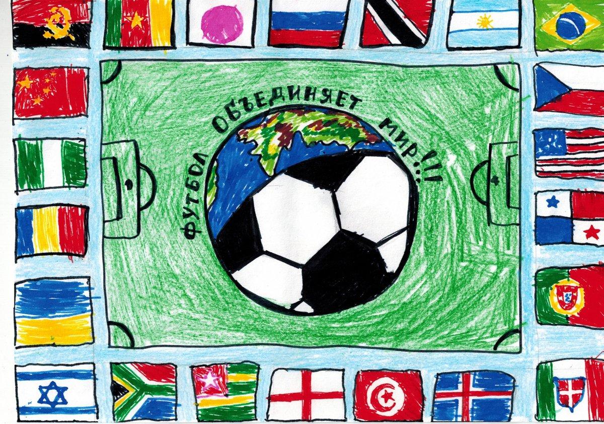 Рисунки по футболу легкие
