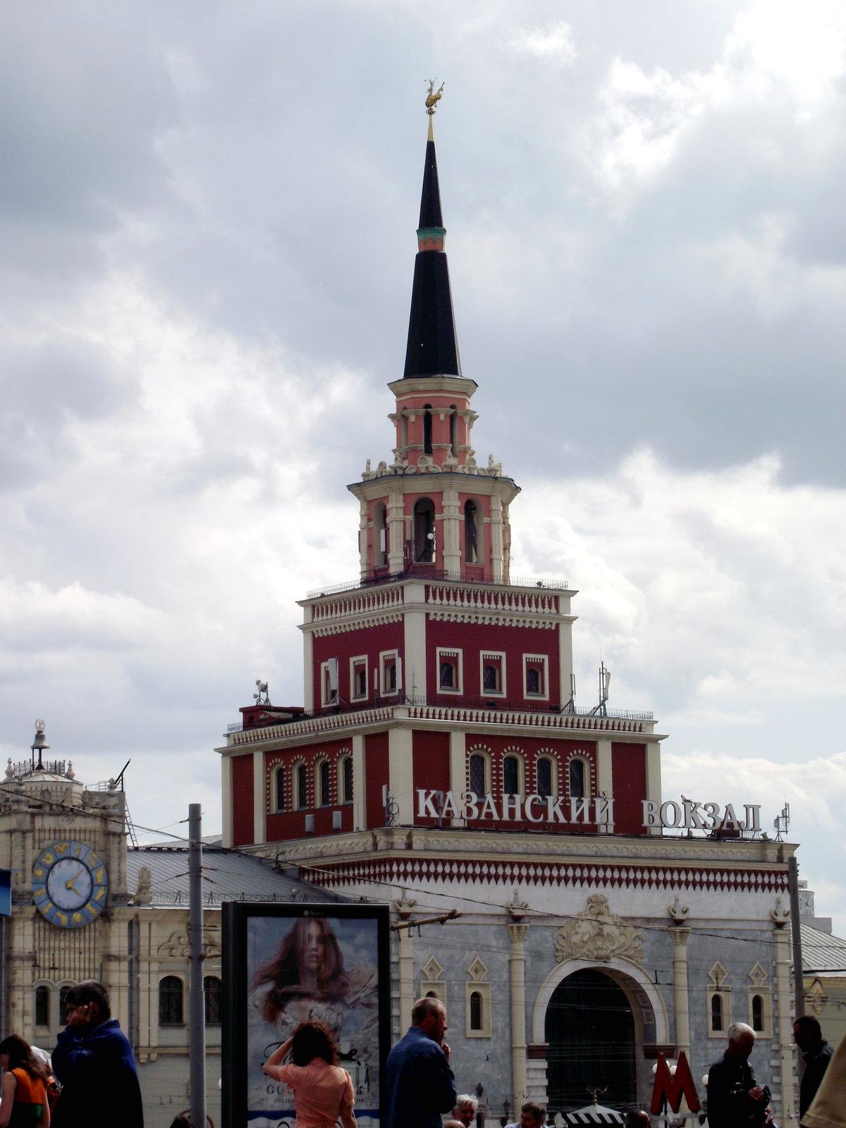 Фото заводоуковск привокзальная площадь чудо