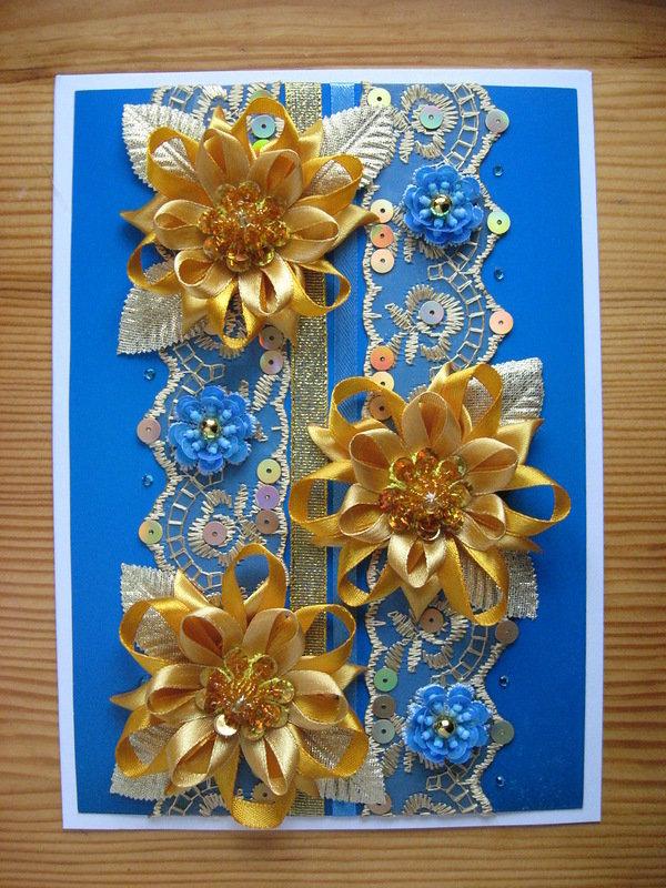 Новым, открытка с цветами из лент