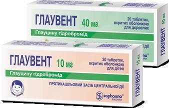 Ацц таблетки шипучие 200 мг n20 купить в москве: цена и отзывы.