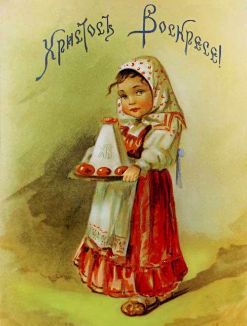 Воистину воскресе старинные открытки, арт