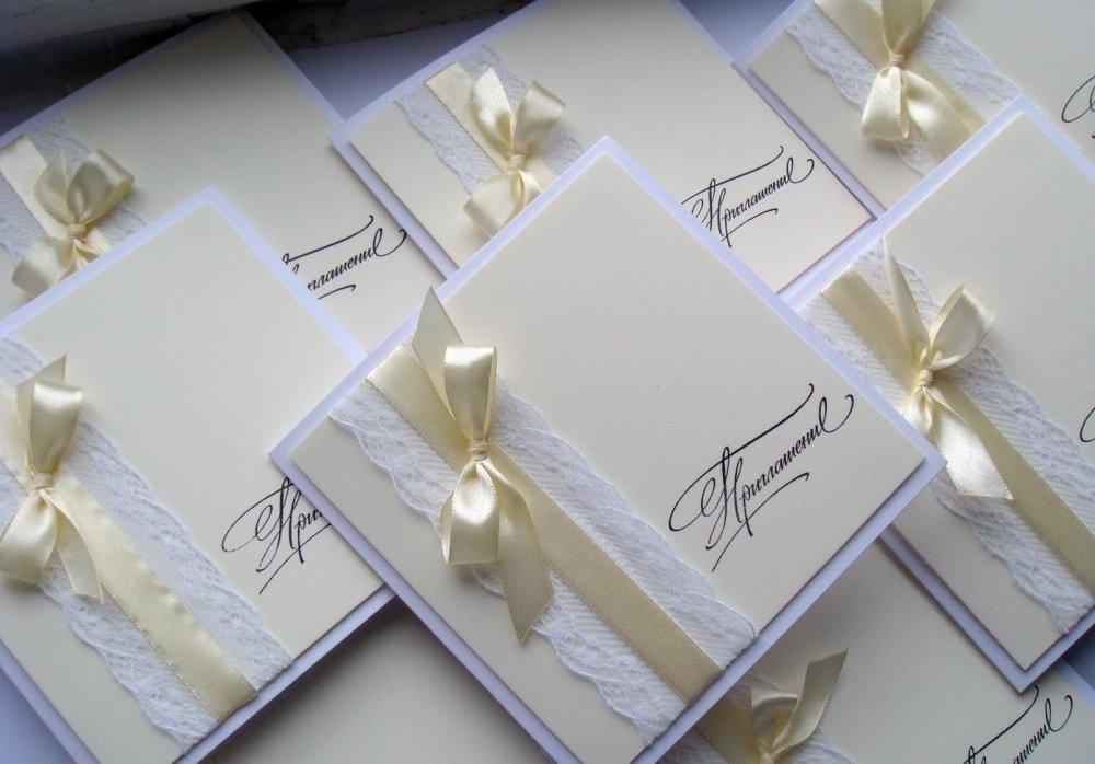 Как можно сделать' пригласительные открытки