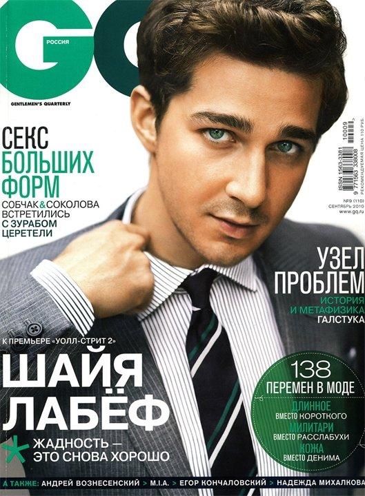 Картинки журналов для мужчин