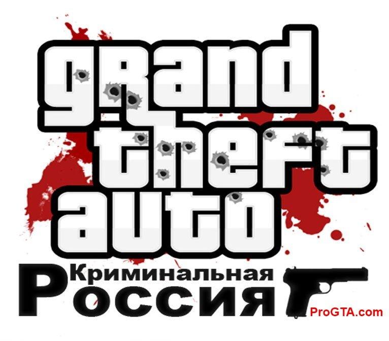 Картинки криминальной россии