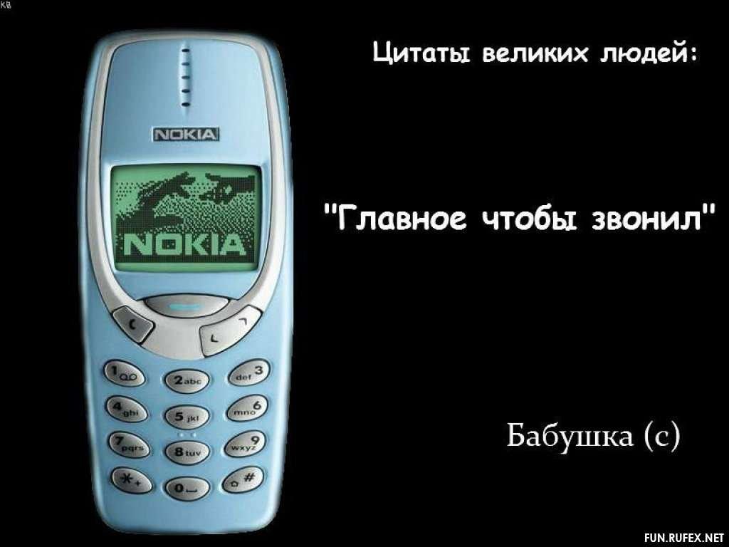 Приколы про телефон картинки, поздравление марта