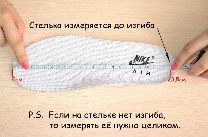 Кроссовки Ecco Biom Venture Gtx (820724-51052) купить в Украине- интернет- 5ea8345135c57