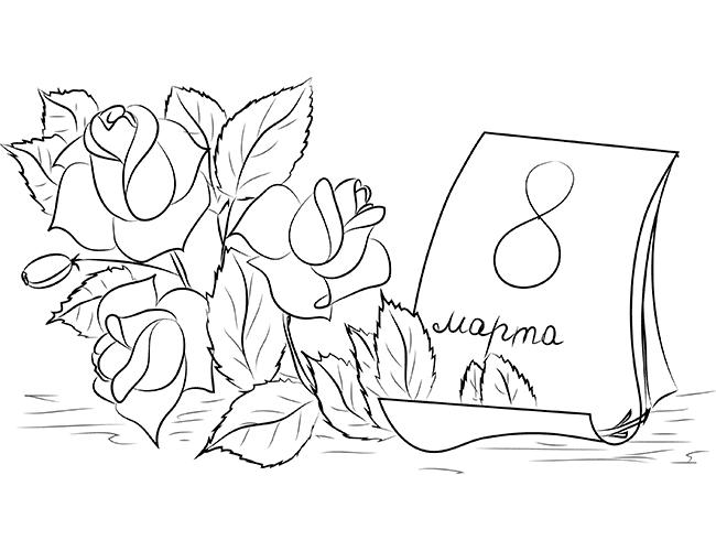 Открытки нарисованные мамам на 8 марта