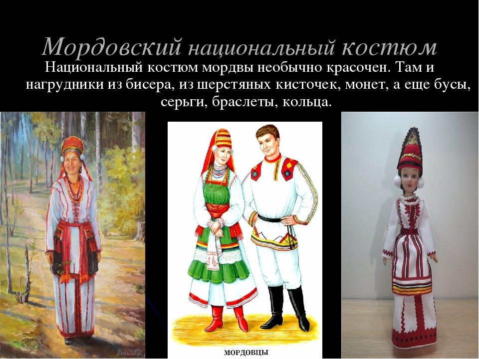 Картинки с эрзянского на русский