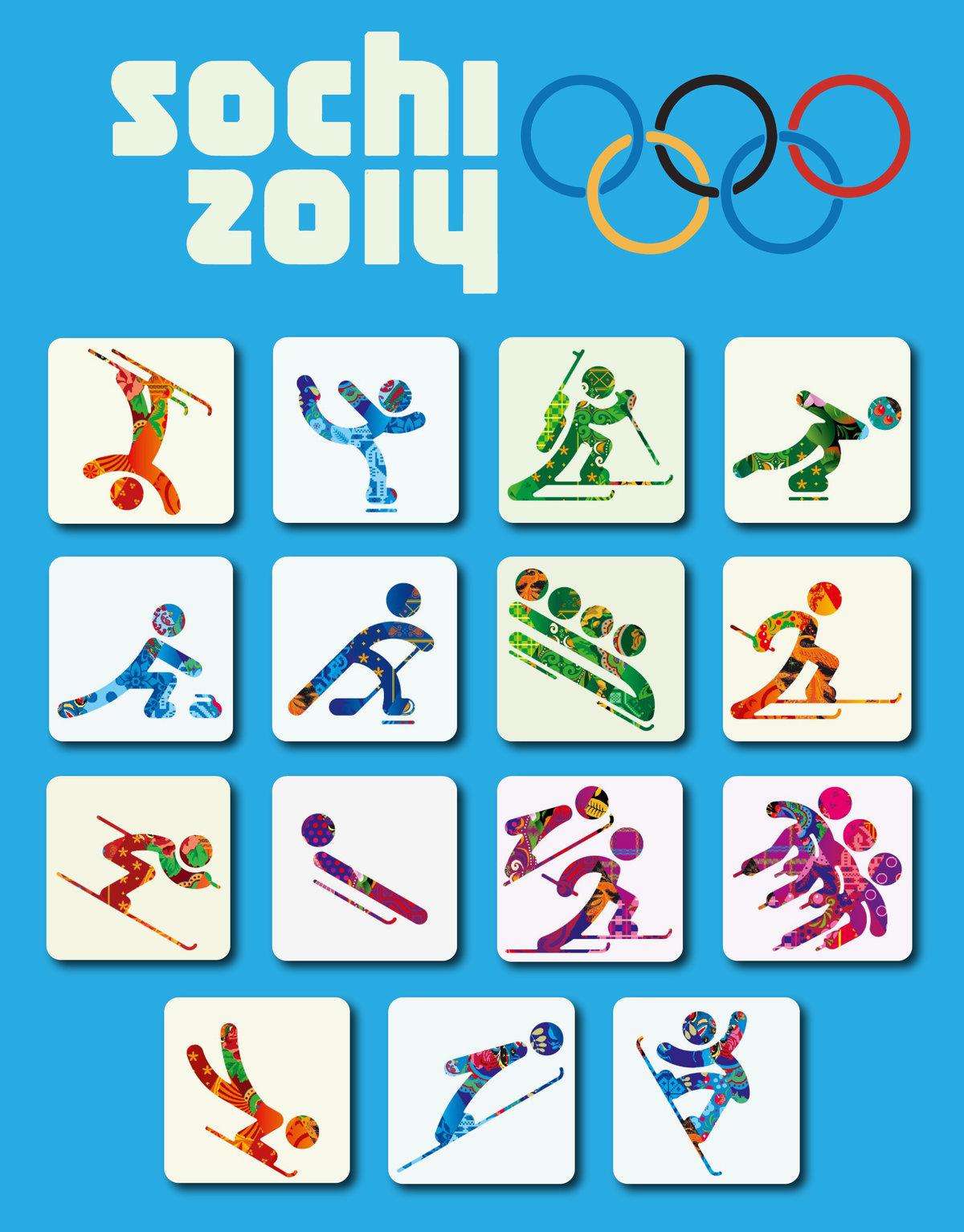 Картинки зимние виды спорта, картинки салли фейс