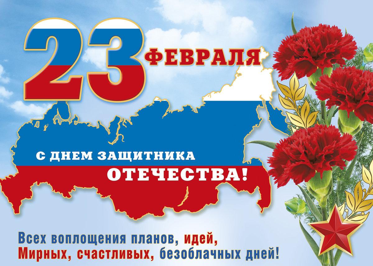 Картинка с днем защитника отечества 23 февраля, смешными