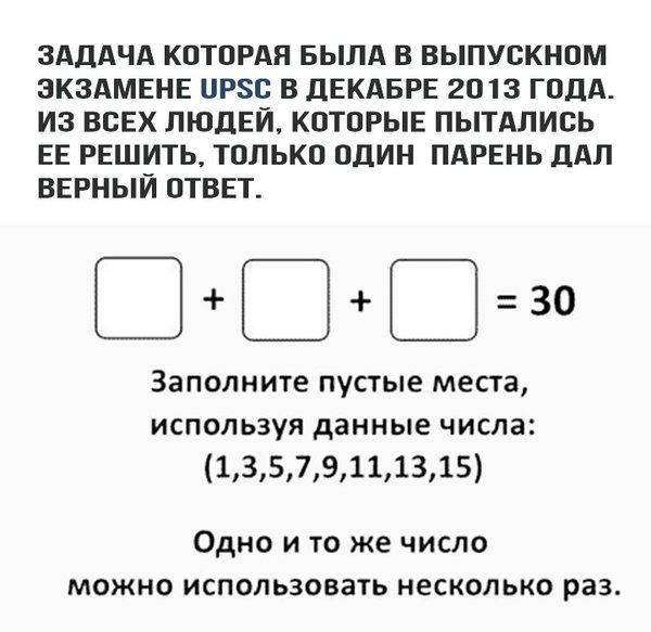 Экзамен upsc декабрь задача про кофе с молоком решение