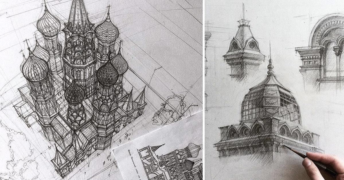 Днем тренера, картинки по изо 7 класс построение архитектуры