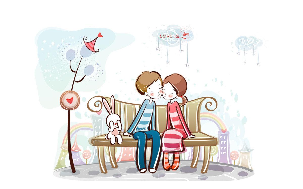 День знакомств открытки