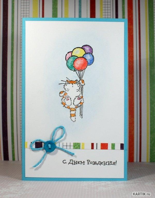 Рисунки открыток с днем рождения своими руками