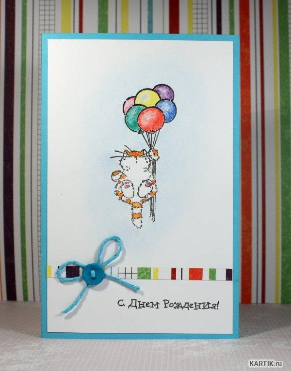 открытка на день рождения дяди своими руками рисунок самом начале