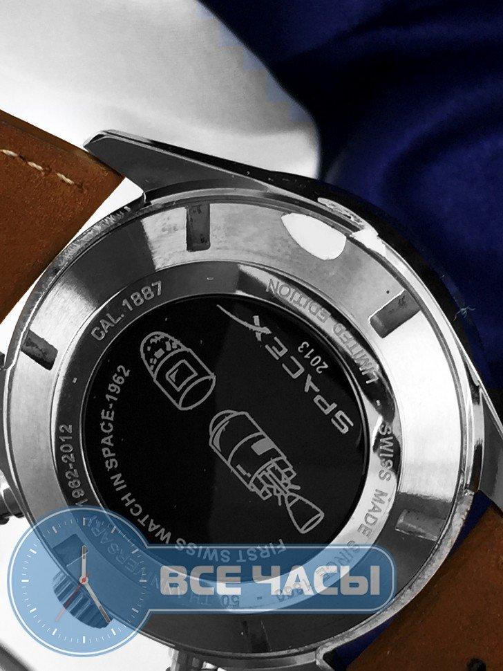 Часы наручные швейцарские официальный сайт цены купить автомобильные часы на ланосе