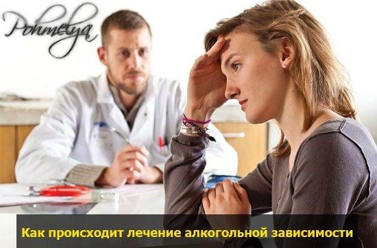 Лечение алкоголизма в Перми: анонимно, в стационаре, РЦ «Инсайт ...