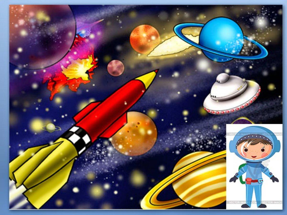 Космос детский картинки