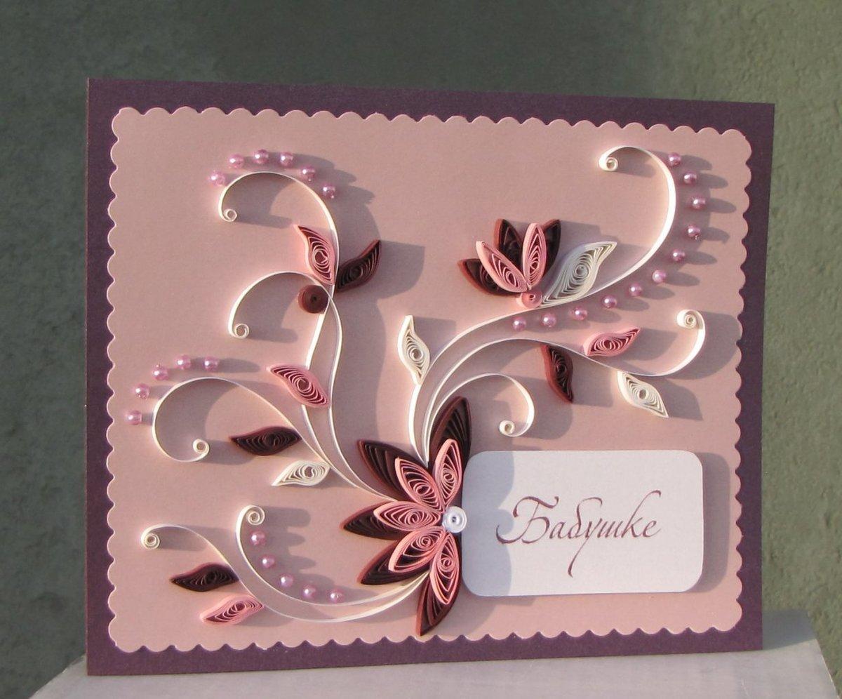Красивые самодельные открытки для мамы