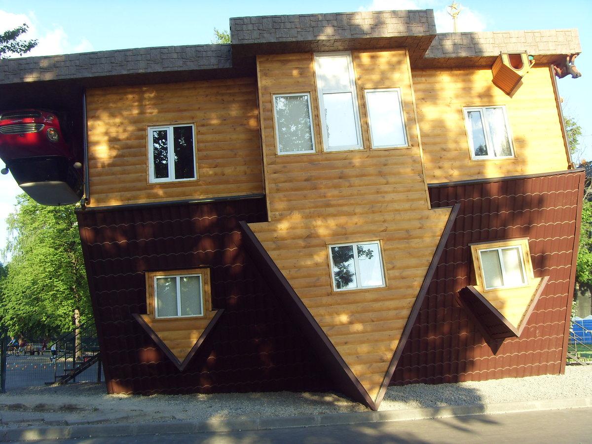 это дом наоборот москва можно ли сделать фото пришлем