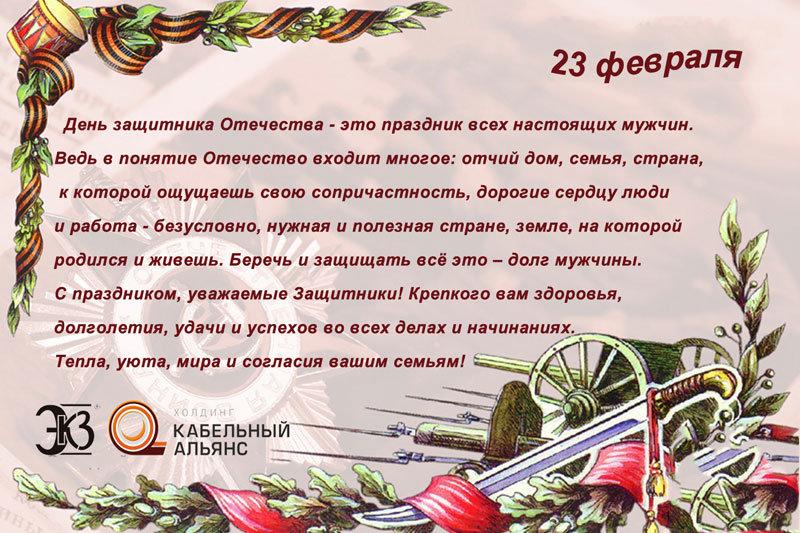❶Картинки с 23 февраля в прозе|Мероприятие 23 февраля и 8 марта|Pin by Yulianna on открытки | Pinterest | Happy birthday, Birthday and Happy||}