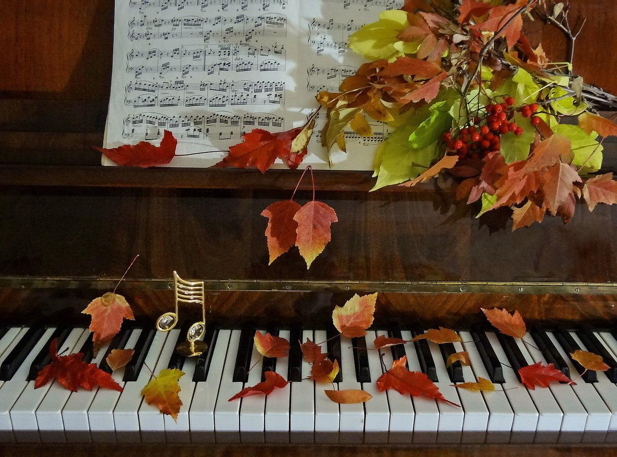 Музыка осени открытка, для подруге
