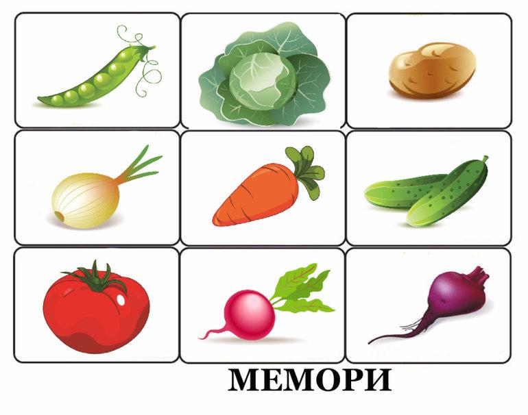 Детские картинки с овощами