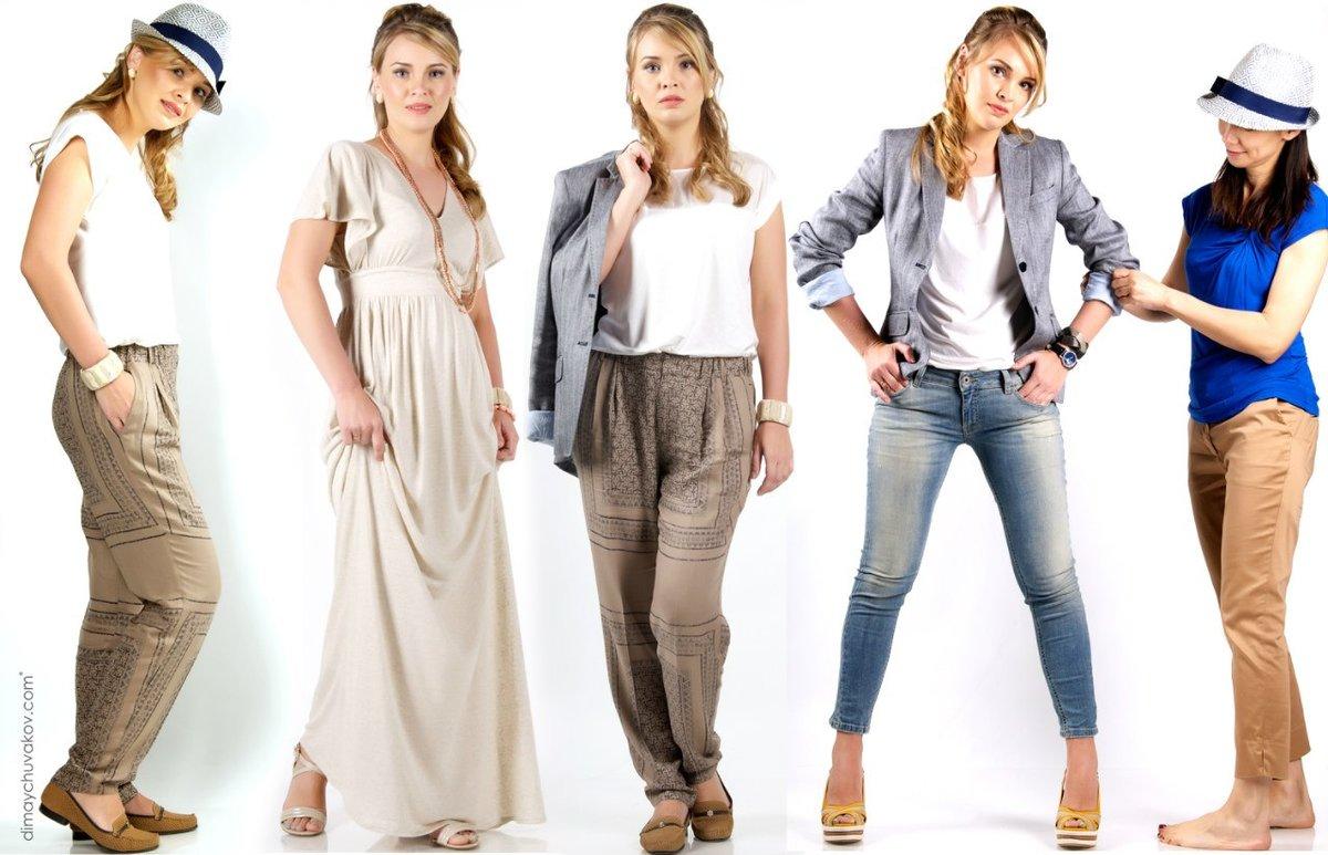 старую какой стиль одежды вы носите покажите фото два