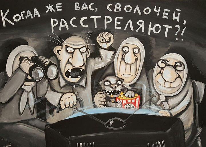 Якщо українську церкву визнають автокефальною, то Москви і московського духу в Україні не буде, - Філарет - Цензор.НЕТ 1376